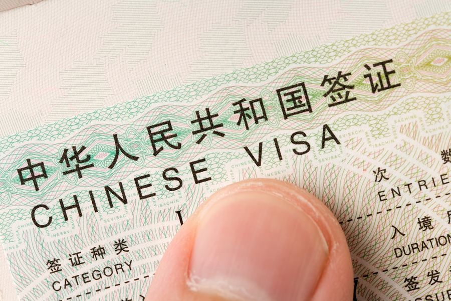 About Chinese Visa
